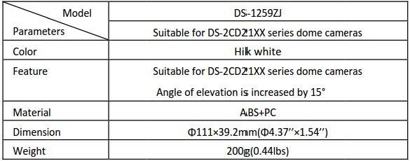 Hikvision DS-1259ZJ Bracket