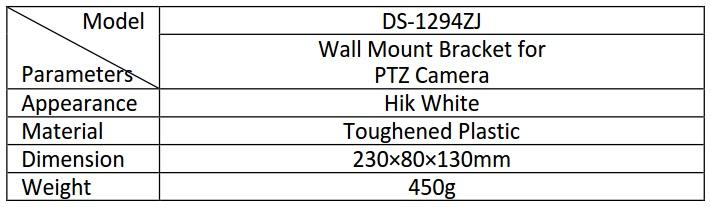 Hikvision DS-1294ZJ Bracket