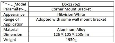 Hikvision DS-1276ZJ Corner Mount Bracket