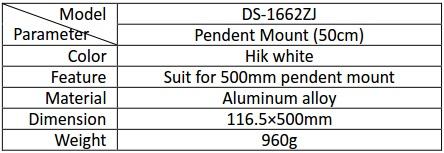 Hikvision DS-1662ZJ Pendant Mount Bracket
